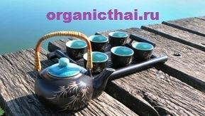 где купить синий чай на пхукете